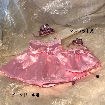 ピクルス ピンクドレス コスチューム  マスコット・ビーンドール用