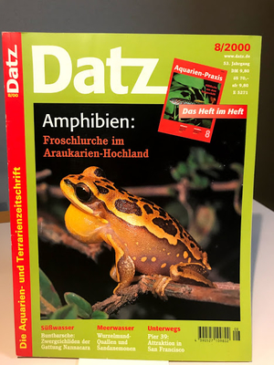 Datz 8/2000 ダッツ両生類