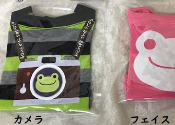 ピクルスマルシェ限定!ピクルスMサイズ用Tシャツ