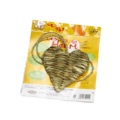 レモングラス Heart