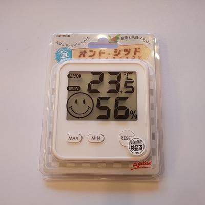デジタル温度・湿度計デジタル