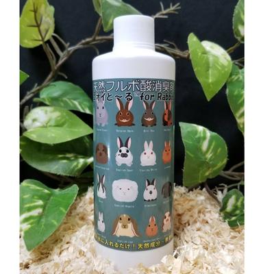 天然フルボ酸消臭剤 for Rabbit