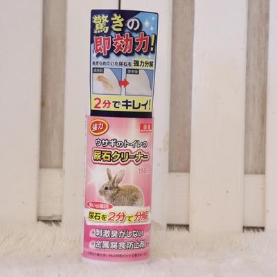 ウサギのトイレの尿石クリーナー