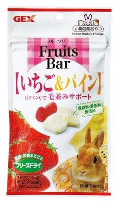 【お取り寄せ】フルーツバー いちご&パイン