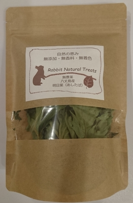 Rabbit Natural Treats 八丈島産 明日葉(あしたば)