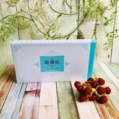 RUNE オールインワン乳液 姫華肌-HIMEKAHADA- 30ml(1ml×30包)
