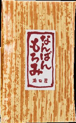 南蛮もろみ 100g(竹皮風包み)