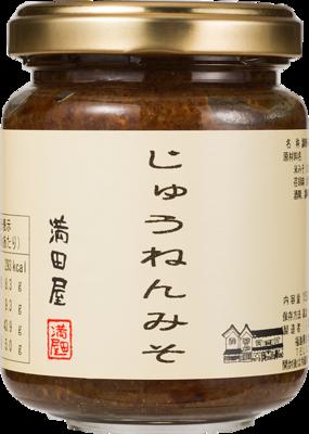 じゅうねんみそ 会津産えごま使用 150g(瓶入り)