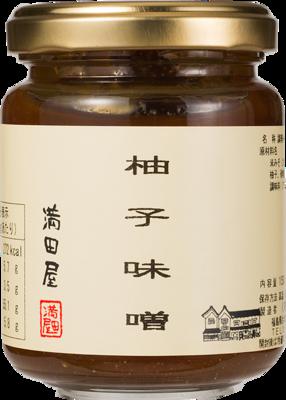柚子みそ 150g(瓶入り)