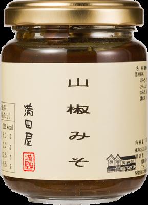 山椒みそ 会津産山椒使用 150g(瓶入り)