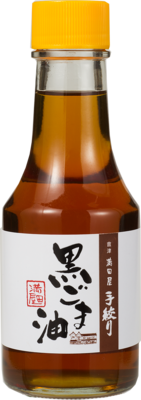 圧搾絞り 黒ごま油 140g(瓶)