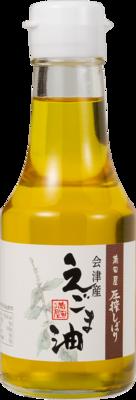 圧搾絞り 会津産えごま油 140g(瓶)