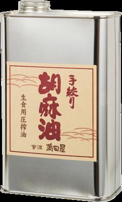 圧搾絞り ごま油 1000g(缶)