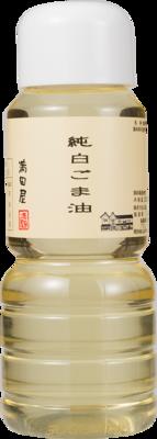 純白ごま油 280g(ペットボトル)