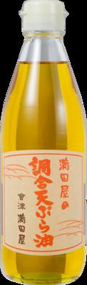 調合天ぷら油 330g(瓶)