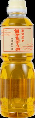 調合天ぷら油 460g(ペットボトル)