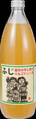 手しぼりりんごジュース(富士) 1000ml