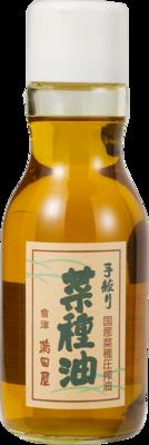 菜種油 180g(瓶)