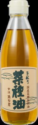 菜種油 330g(瓶)