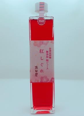 紅しぐれ 500ml(瓶)