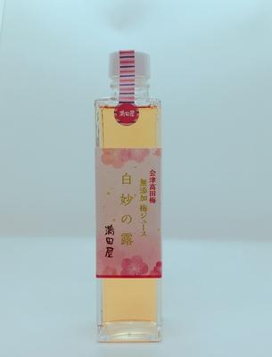 白妙の露 300ml(瓶)
