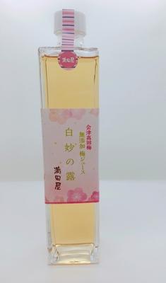 白妙の露 500ml(瓶)