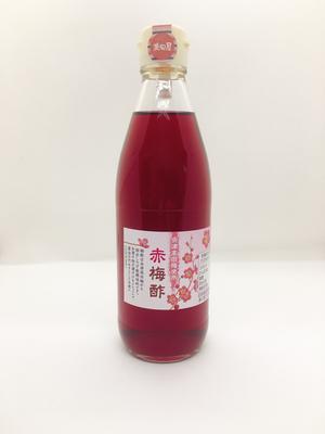 赤梅酢 360ml(瓶)