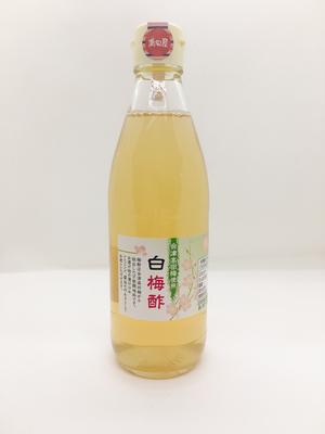 白梅酢 360ml(瓶)