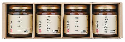 ☆キャンペーン価格 〔5〕MY-21 田楽みそ お味見セット(1.2kg)