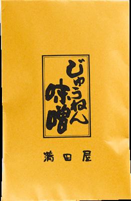 じゅうねんみそ 会津産えごま使用 180g(袋入り)