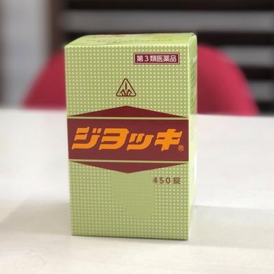 【第3類医薬品】ジヨッキ450錠