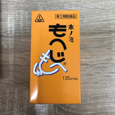 【第2類医薬品】ホノミもへじ135カプセル