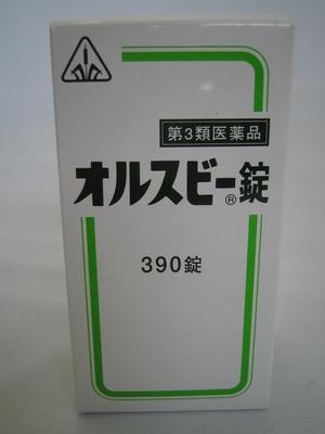 【第3類医薬品】オルスビー 390錠