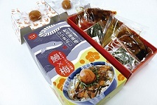 紀州南高梅ひつまぶし(2食入)