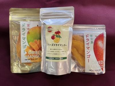 ドライマンゴー&フリーズドライマンゴーセット【送料無料】