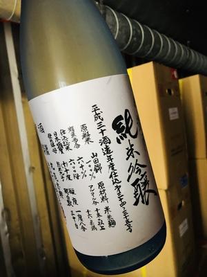 悦凱陣 純米吟醸 ブルー瓶 30BY