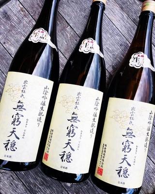 無窮天穏 生酛純米吟醸 生詰原酒 30BY