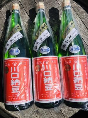 綿屋 特別純米原酒 「 川口納豆 」 ひやおろし