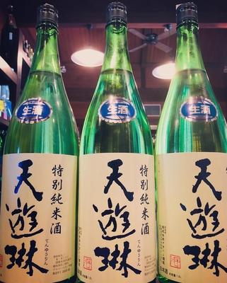 天遊琳 特別純米 生酒