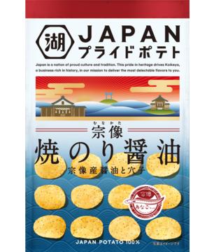 JAPANプライドポテト宗像<焼のり醤油>12袋セット