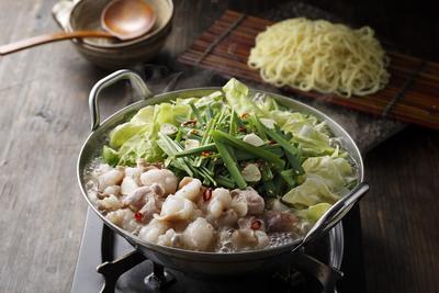 むなかた牛 塩もつ鍋セット(2人前×2袋入り/冷凍)