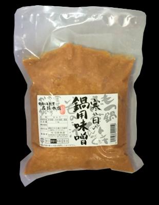 寒い日の鍋用味噌