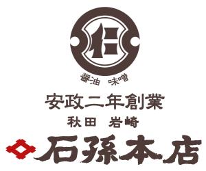 石孫本店 Webショップ