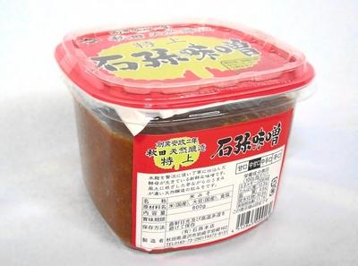 特上石孫味噌(800g)