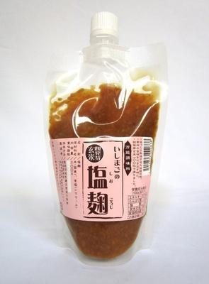籾発芽玄米 塩麹 (300g)