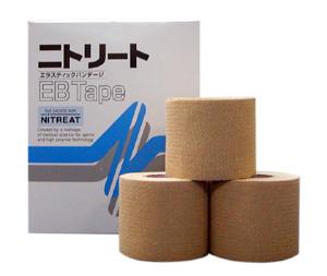 ニトリートEBテープ 【伸縮タイプ】