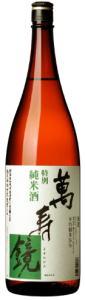日本酒 萬寿鏡 特別純米酒
