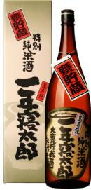 日本酒 萬寿鏡 一年寝太郎(化粧箱入)