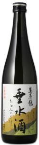 日本酒 萬寿鏡 垂水酒 720ml