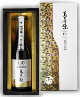 日本酒 萬寿鏡 J30ジェー サンマル(化粧箱入)720ml